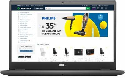 Ноутбук Dell Latitude 3410 (N089L341014ERC_UBU) Black