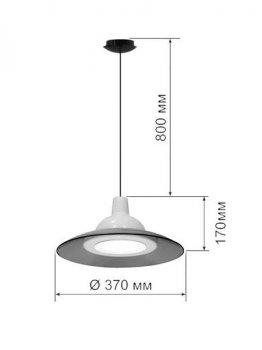 Світильник стельовий ERKA 1305 LED 12W 4200 К жовтий з чорним кабелем
