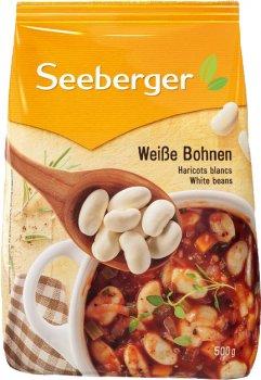 Фасоль белая Seeberger большая 500 г (4008258563014)