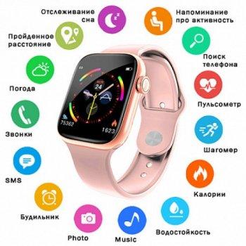Розумні Годинник Фітнес Браслет Smart Band W4 Тонометр, Пульсометр, Шагометр Рожевий