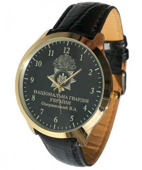 Часы наручные мужские Национальная Гвардия Украины, именные часы, часы подарок для военного, НГУ