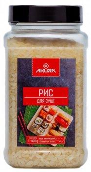 Рис Akura для суші 400 г