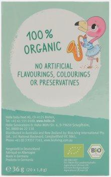 Чай фруктовый пакетированный органический Holle Fruity Flamingo для детей и взрослых 20 пакетиков (7640161877603)