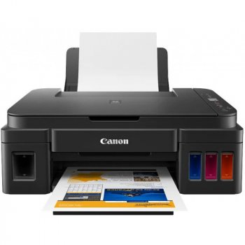 Принтер Canon PIXMA G2411 (2313C025)