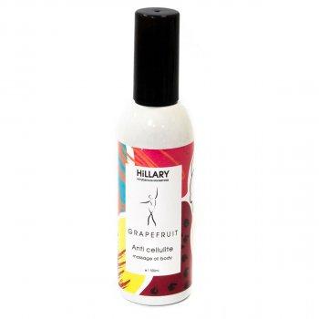 Антицелюлітне масло body massage oil «Grapefruit» 100 мл (16483)
