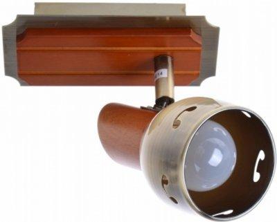 Світильник спот Brille HTL-110S/1 (176311)