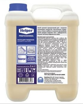"""Засіб для чищення килимів і текстилю м'яких меблів 5л ТМ """" Helper Professional лужну для миючих пилососів"""
