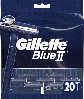Одноразовые станки для бритья (Бритвы) мужские Gillette Blue 2 20 шт (7702018552733)