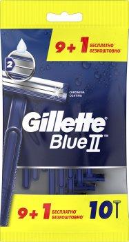 Одноразовые станки для бритья (Бритвы) мужские Gillette Blue 2 10 шт (7702018467679)