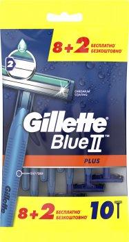 Одноразовые станки для бритья (Бритвы) мужские Gillette Blue 2 Plus 10 шт (7702018467600)