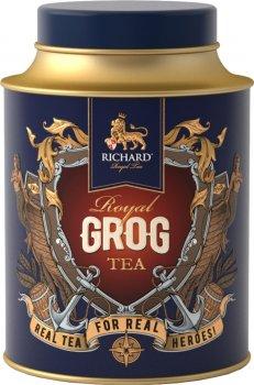 Чай черный байховый листовой Richard Royal Grog Tea ароматизированный 80 г (4823063708418)