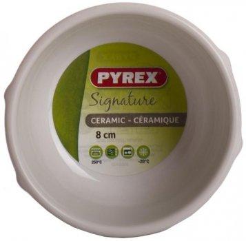 Керамічна посудина Pyrex Curves Ø8 см сіра (UK-SG08BR4)