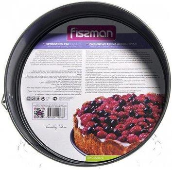 Форма для випічки роз'ємна Fissman Charlotte Ø28 х 6.8 см з антипригарним покриттям (FN-BW-5590)