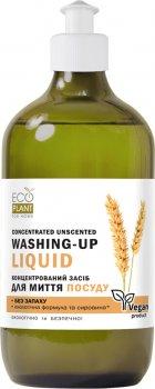 Концентрированное средство для мытья посуды EcoPlant For Home без запаха 650 мл (4820168432835)