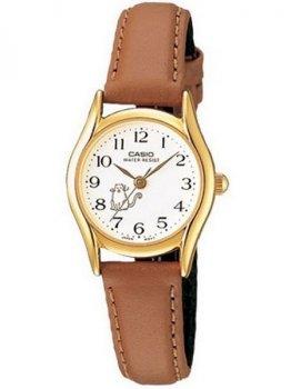 Жіночі наручні годинники Casio LTP-1094Q-7B8H