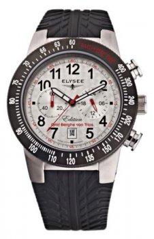 Чоловічі наручні годинники Elysee 28413