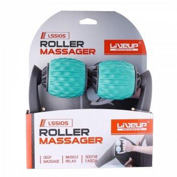 Массажер LiveUP HAND MASSAGER LS5105-g green