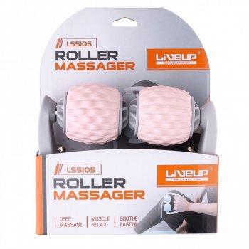 Массажер LiveUP HAND MASSAGER LS5105-p pink