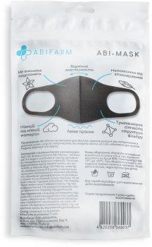 Защитные маски для лица Abifarm Abi-Mask 3 шт (4820238360037)