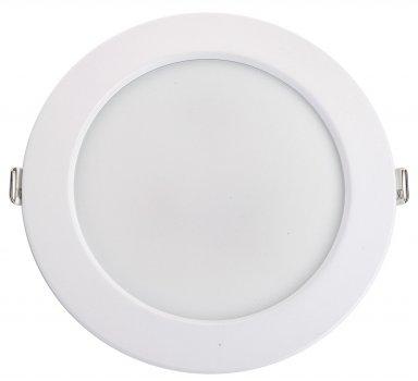Стельовий світильник ENERLIGHT Meridian 12 Вт 4000 К 2 шт. (MERIDIAN12SMDR)