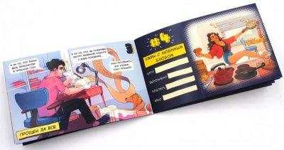 Настільна гра Bombat Game Dream Book Чекова книжка бажань для нього рос (4820172800323)