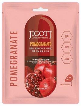 Набор Ампульная маска Jigott Pomegranate Real Ampoule Mask с экстрактом граната 10 шт по 27 мл (8809541280153)
