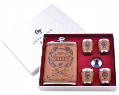 Подарочный набор с флягой для мужчин Лучший Охотник Гранд Презент TZ-07-3