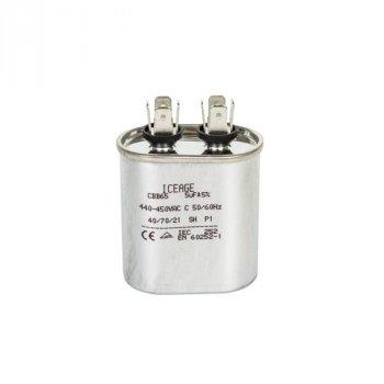 Конденсатор для кондиціонерів CBB65 5uF 450V