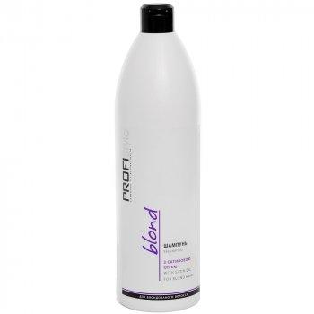 Шампунь Blond с сатиновым маслом ProfiStyle 1000 мл.