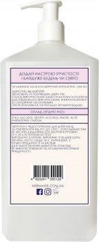 Антисептик-спрей для рук Mermade Champagne 1 л (4820241301225)