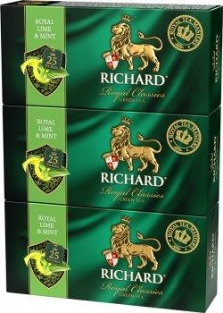 Упаковка чая зеленого пакетированного Richard Royal Lime&Mint с добавками 3 шт по 25 пакетиков (2200000000187)