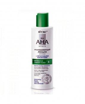 Лосьон с фруктовыми кислотами Skin AHA Clinic Витекс отшелушивающий для лица Активатор сияния кожи 150 мл (4899153028242)