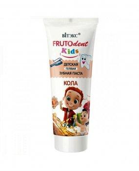 Зубная паста для детей Frutodent Kids Витекс со вкусом колы 65 г (4899153027856)