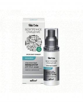 Альгинатный финиш бустер для лица Безупречное очищение White Detox Белита Лифтинг-увлажнение ночной 30 мл (4899151025830)