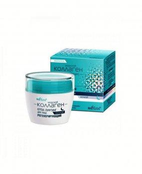 Регенерирующий ночной крем для лица Морской коллаген Белита Marine Collagen с эффектом лифтинга 50 мл (4899151023188)