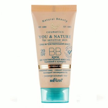 ВВ крем для склонной к куперозу кожи You and Nature Белита SPF20 30 мл (4899151024291)