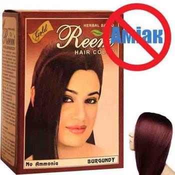 Фарба для волосся Reem Gold Бургунд на травах без аміаку 60 г