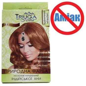 Фарба для волосся Triuga Пшенична на основі хни 25 г
