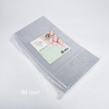 Змінні файли абразиви 80 грит Global Fashion 50шт