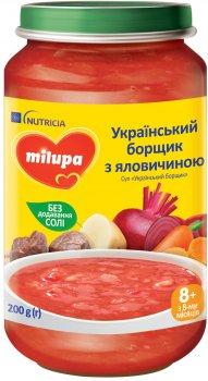 Упаковка українського борщу Milupa для дітей від 8 місяців 200 г х 6 шт. (5900852045264)