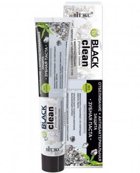 Зубная паста с углем Витек Black Clean Отбеливание и антибактериальная защита 85 мл (4899153024480)