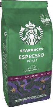 Кава Starbucks еспресо Роуст натуральна смажена мелена 200 г (7613037204438)