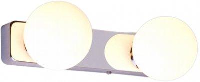 Настінний світильник Nowodvorski NW-6950 Brazos II