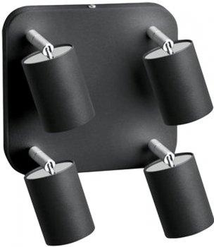 Спотовий світильник Nowodvorski NW-6137 Eye spot graphite
