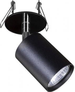 Спотовий світильник Nowodvorski NW-9400 Eye fit