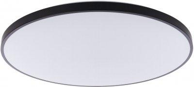 Настенно-потолочный светильник Nowodvorski NW-9163 Agnes round LED