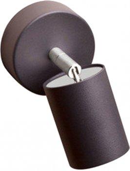 Спотовий світильник Nowodvorski NW-6134 Eye spot graphite