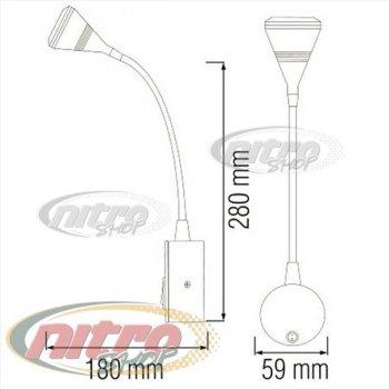 Світильник світлодіодний поворотний підсвічування Бра LED Horoz Electric KUGU 3Вт (~24 Вт) 220В 4200K Срібло (040-006-0003)