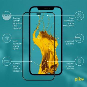 Захисне скло Piko Full Glue для Apple iPhone 12 Black (1283126506444)