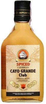 Напій на основі рому Cayo Grande Club Spiced 0.2 л 35% (8438001407337)
